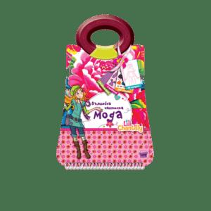 Детска книжка за мода