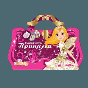 Детска книжка Принцеси