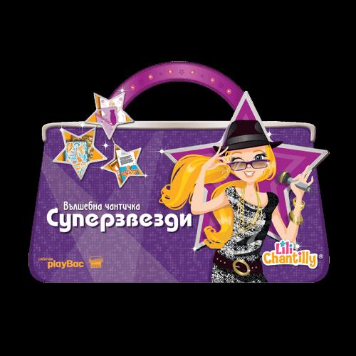 Детска книжка Суперзвезди