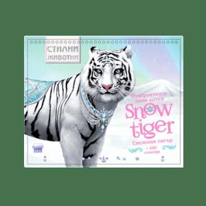 Стилни детски книжки за животни