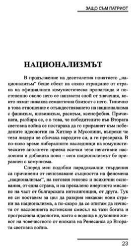 Patriot page-23